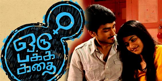 Balaji Tharaneetharan's Oru Pakka Kathai gears up for direct OTT release!