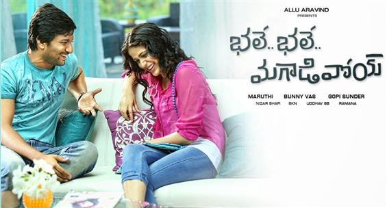 Bale Bale Magadivoy Songs - Music Review