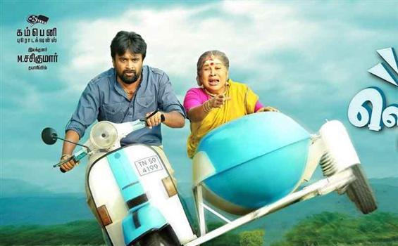 Balle Vellaiya Thevaa Review - A pointless film