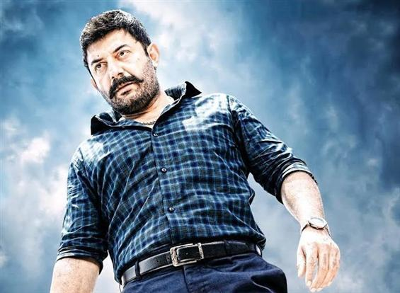 Baskar Oru Rascal postponed yet again, Arvind Swami is unhappy and disappointed with the decision