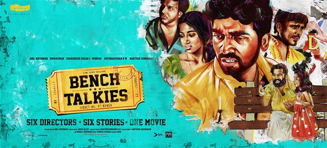 Bench Talkies - A View