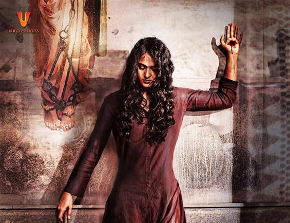 Bhaagamathie : Release date confirmed for the Anushka starrer