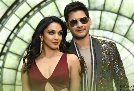 Bharat Ane Nenu Controversy: Kiara Advani says she is shocked at the allegations against the producers!