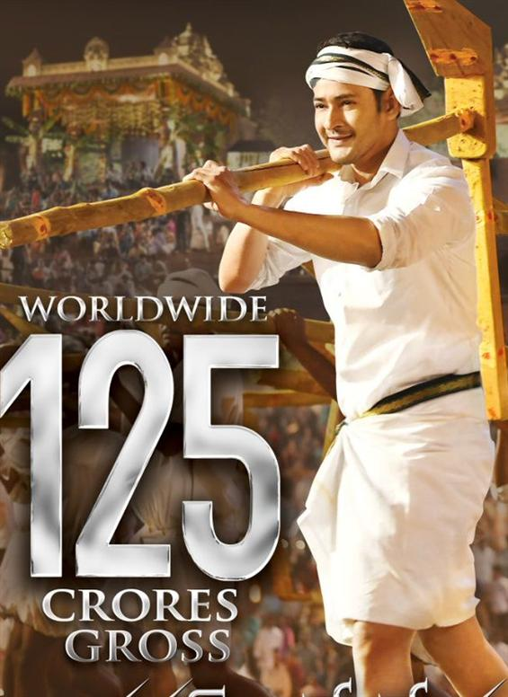 Bharat Ane Nenu is unstoppable at the Box Office, collects Rs.125 crore worldwide