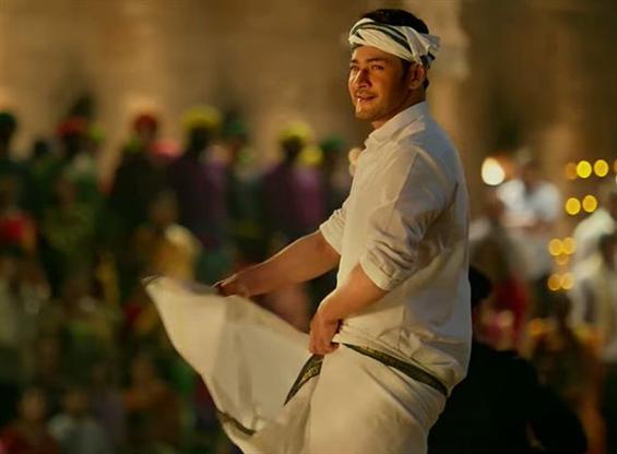 Bharath Ane Nenu: Vachaadayyo Saami Video Song Promo