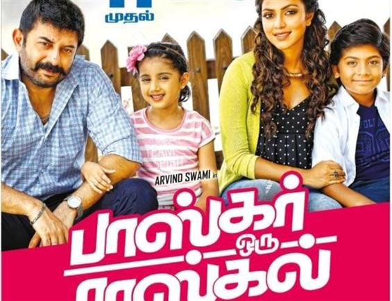 Bhaskar Oru Rascal Review-Too much for too little!...