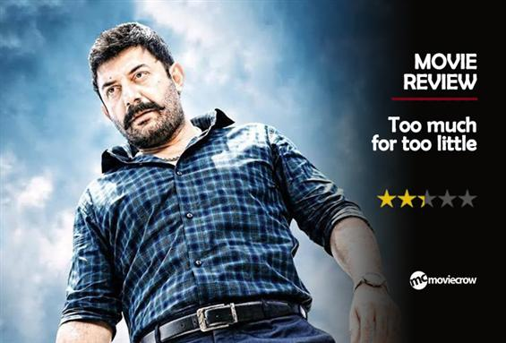Bhaskar Oru Rascal Review-Too much for too little!!!