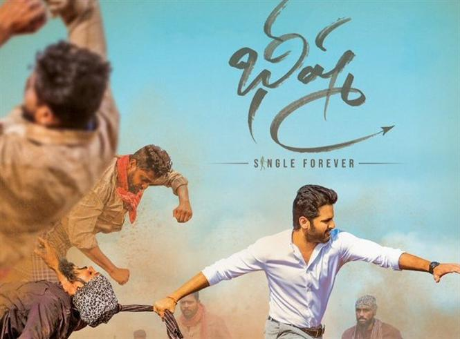 Bheeshma First Look Along With Release Date Is Out Telugu Movies Music Reviews And Latest News