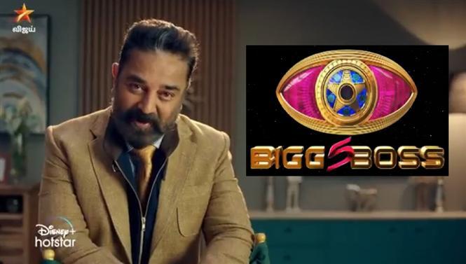 16-10-2021 Bigg Boss Tamil season 5 Vijay tv Day 13 Episode 14