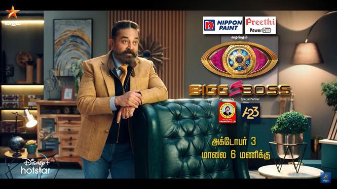 Bigg Boss Tamil 5 to premiere on Vijay TV from Oct 3!