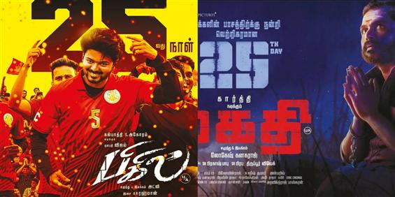 Bigil and Kaithi complete 25 days, emerge as career highest grosser for Vijay and Karthi