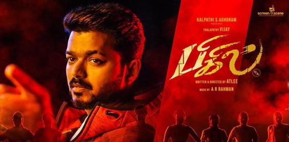 Bigil Day 1 Box Office Report