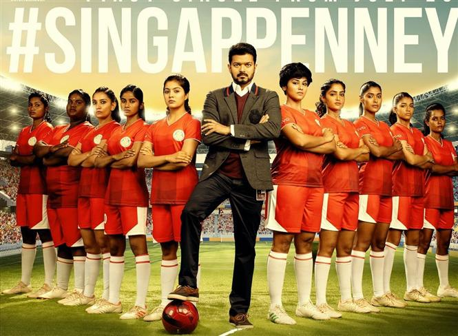 Bigil first single track - Singa Penne to release on this date