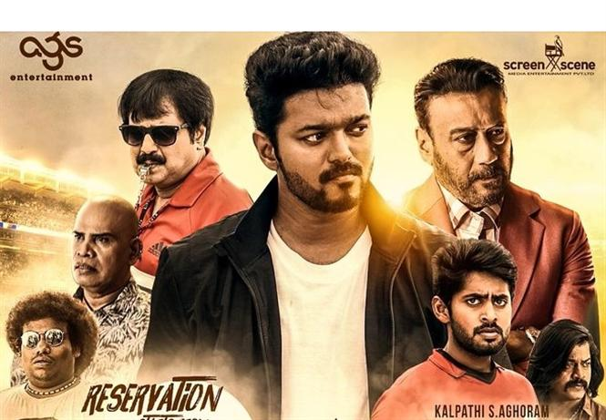 Bigil Plagiarism Case: Madras HC grants permission for fresh suit!
