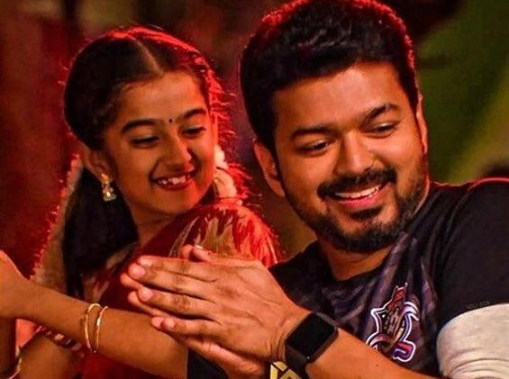 Bigil Plot Revealed by Australian Ticketing Site!