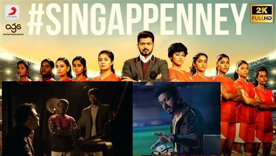 Bigil Single Song - Singappenney