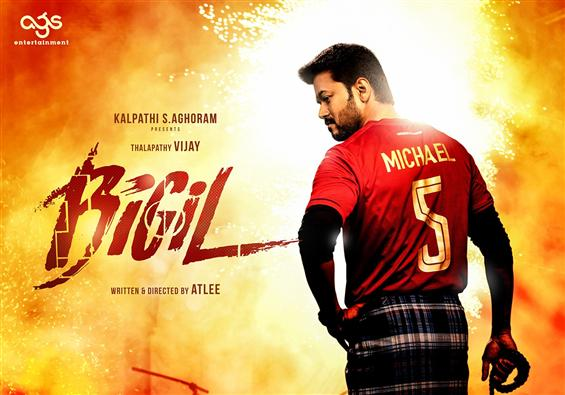 Bigil Song Leaked Online?