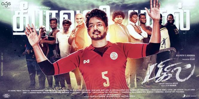 Bigil Telugu Rights Sold! Film to release in 400+ screens in AP & Telangana!