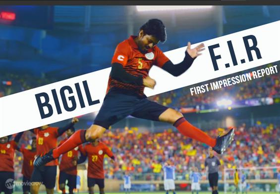 Bigil Trailer - FIR (First Impression Report)