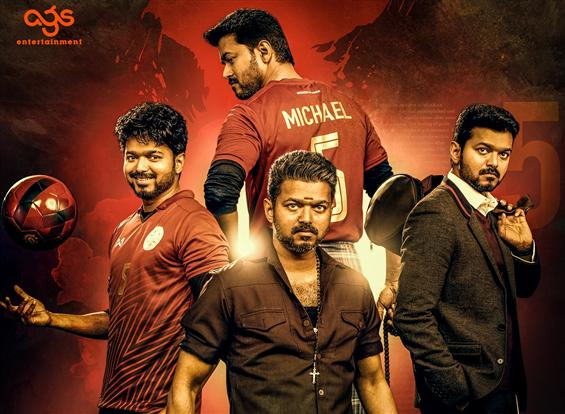 Bigil UAE GCC Theatre List