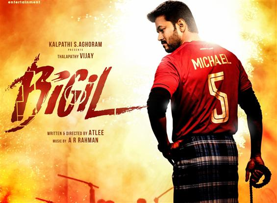 Bigil UK / Europe Theatre List
