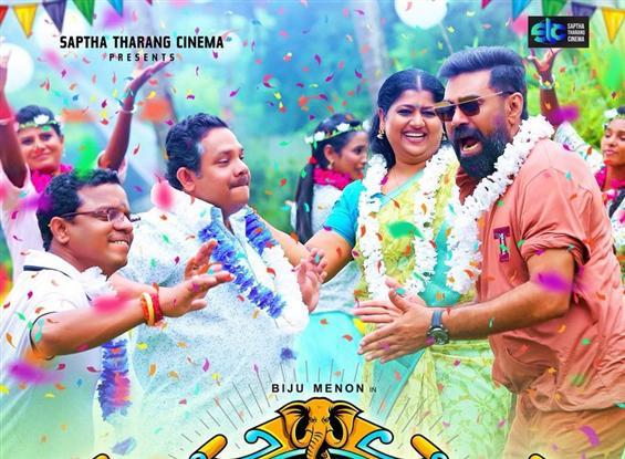 News Image - Biju Menon's Aana Kallan Release Date Confirmed! image