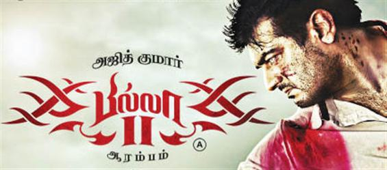 Billa 2 drops 72% in major multiplexes