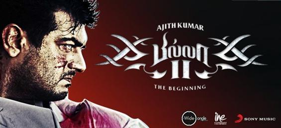 Billa 2 US Box Office Final Report