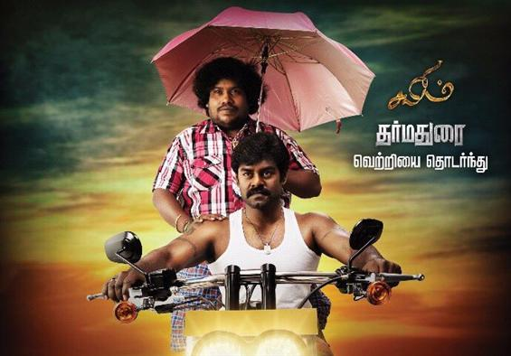 Billa Pandi - First Look Released