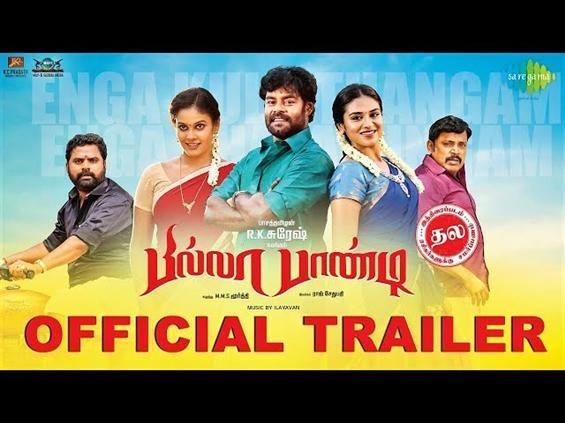 Billa Pandi Trailer feat. RK Suresh