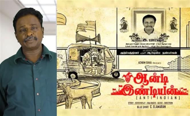 Blue Sattai Maran wins 'Anti-Indian' case! Movie to release with no cuts!