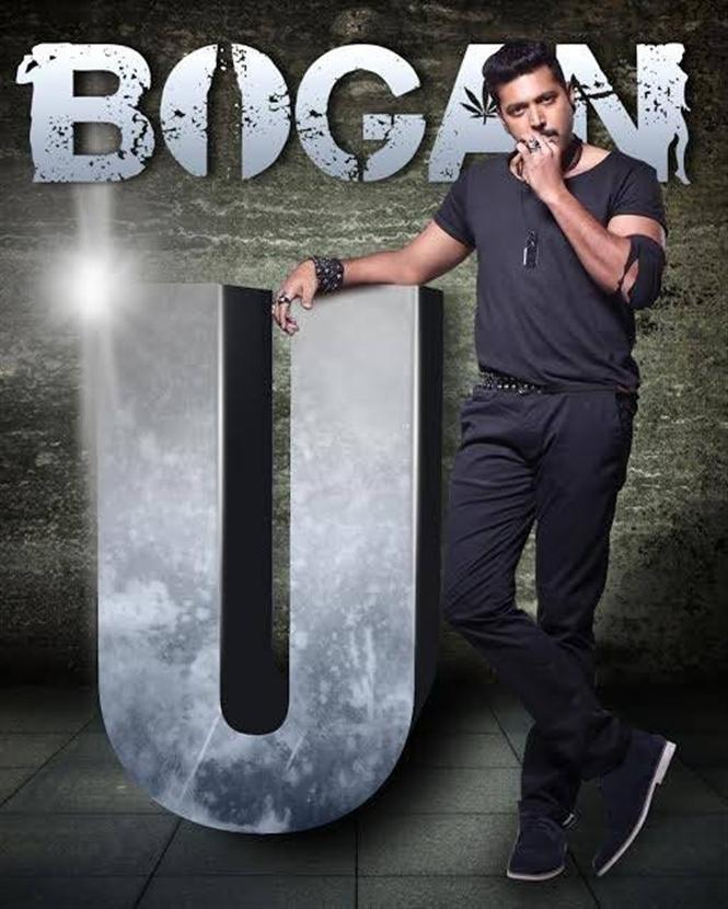 Bogan - Censored