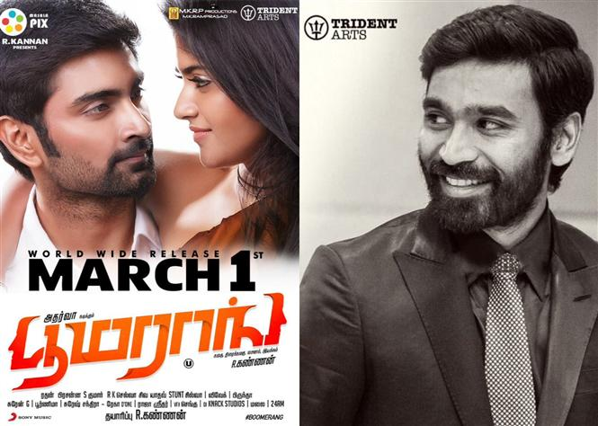 Boomerang video song to be launched by Dhanush