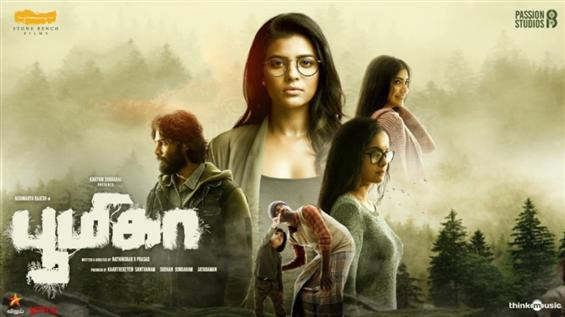 Boomika Review - An engaging film with interesting ideas but lacks the high moments!