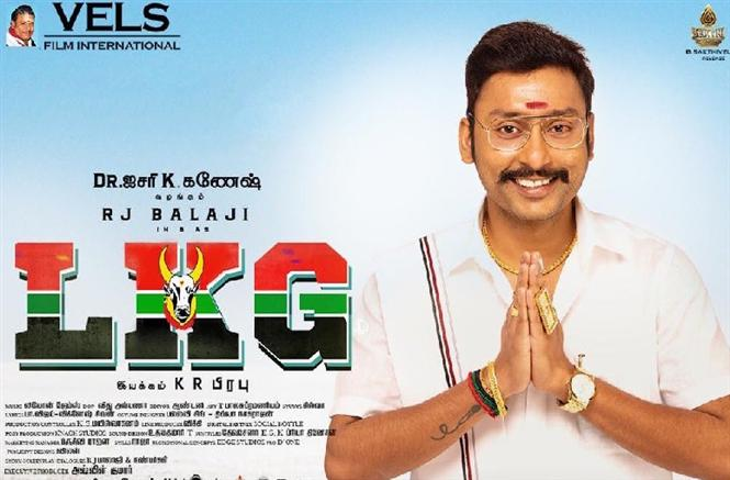Box Office: LKG declared blockbuster, Collects 5 times the budget spent!