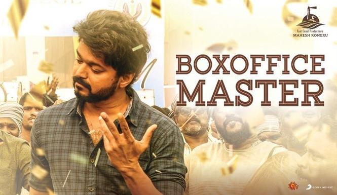 Box Office: Master enters profit zone in Telugu states!