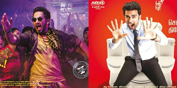 Box Office: 'Naan Sirithal' races ahead of 'Oh My Kadavule' in Chennai!