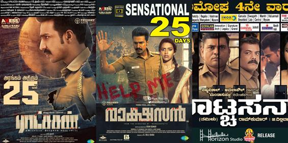 Box Office: Ratsasan completes 25 days, holding strong in TN, Kerala & Karnataka