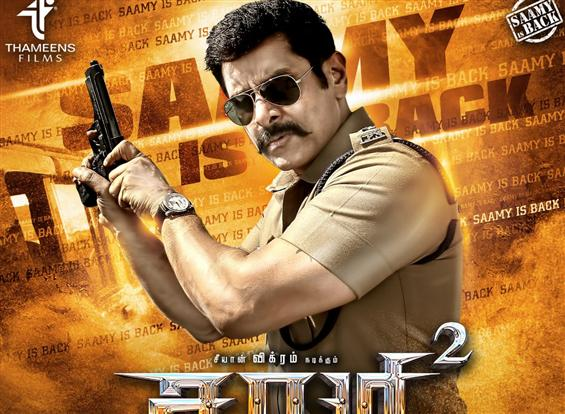 Box Office: Saamy Square does below average business in its first week