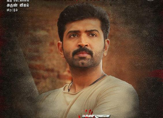 Box Office: Thadam Final Box Office Report
