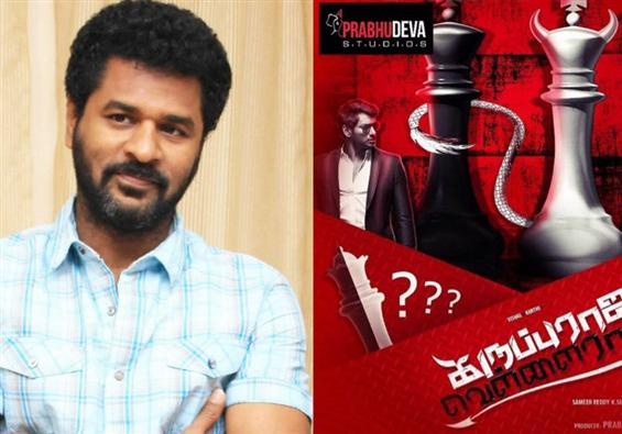 Breaking - Karuppu Raja Vellai Raja gets shelved - Movie Poster