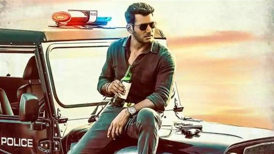 Breaking: Ayogya not releasing today; Release postponed