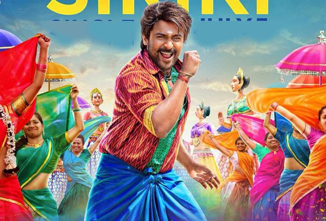 Breaking: Kaappaan single to release on this date