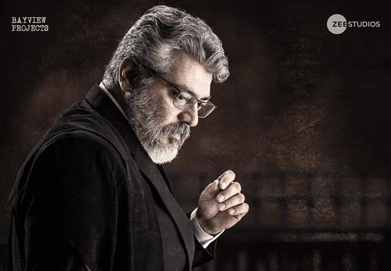 Breaking: Nerkonda Paarvai Trailer From Today!