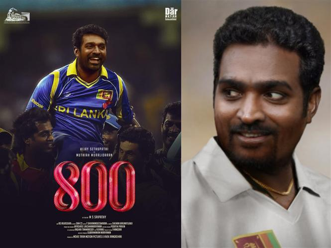 Breaking: Vijay Sethupathi steps down from 800 after Muthiah Muralidaran asks him to!