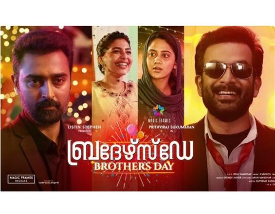 Brother's Day Review - A Potentially Good Family T...