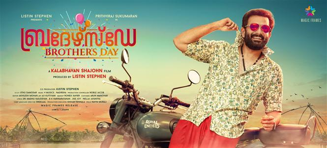 Brother's Day USA Theatre List