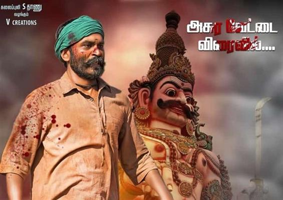 Buzz: Dhanush's Asuran to release in October!