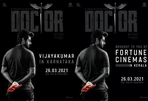 Buzz: Doctor Teaser for Sivakarthikeyan's Birthday!