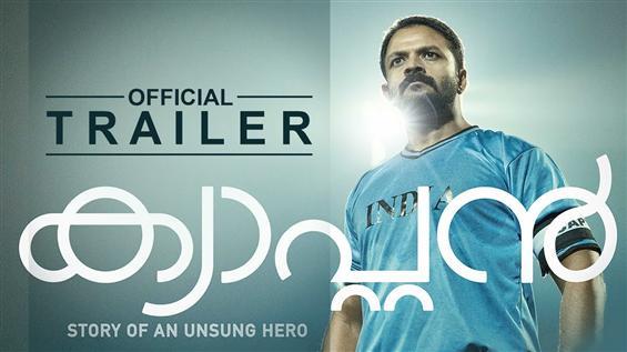 Captain Malayalam Movie Trailer
